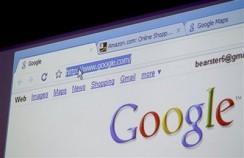 Cnil et internet : comment effacer des informations vous concernant sur un moteur de recherche ?