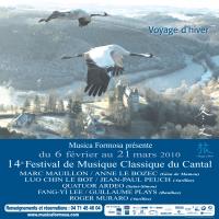 """14e Festival de Musique Classique du Cantal """"Voyage d'hiver"""""""